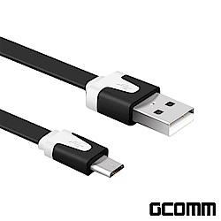 GCOMM micro-USB 彩色繽紛 高速充電傳輸雙色窄扁線 (1米)