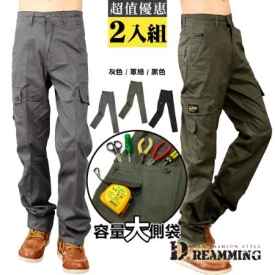 【時時樂2入組】Dreamming 質感輕薄多口袋伸縮休閒長褲 工裝褲 工作褲-共三色