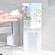 InfoThink 角落小夥伴智慧感應泡泡洗手機(空機)-省電升級版-海洋 product thumbnail 2