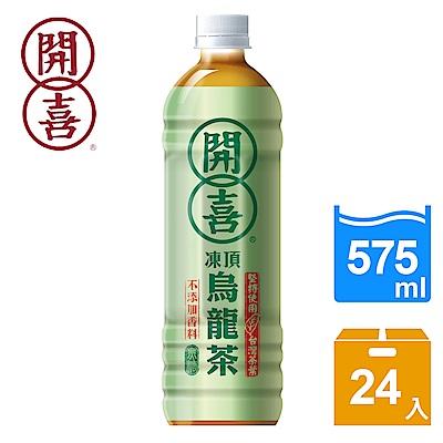 開喜 凍頂烏龍茶-無糖(575mlx24入)