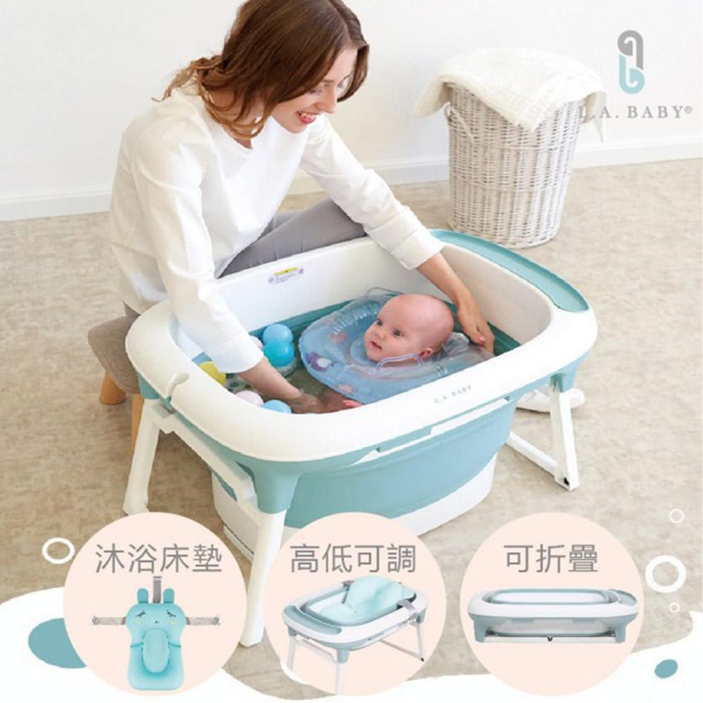 L.A. Baby   溫感多功能摺疊浴桶 贈護脊防滑沐浴墊 ( 灰藍/綠 )