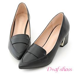D+AF 知性氣質.經典款金屬跟尖頭跟鞋*黑
