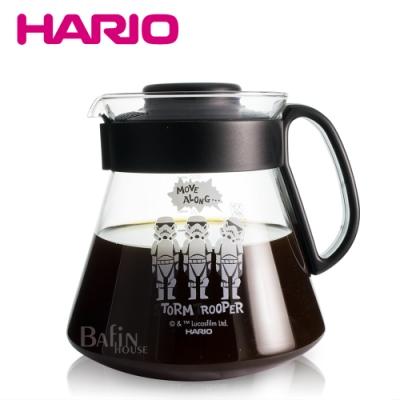 HARIO 星際大戰帝國風暴兵 玻璃咖啡壺600ml(XVD-60B-SW-ST)