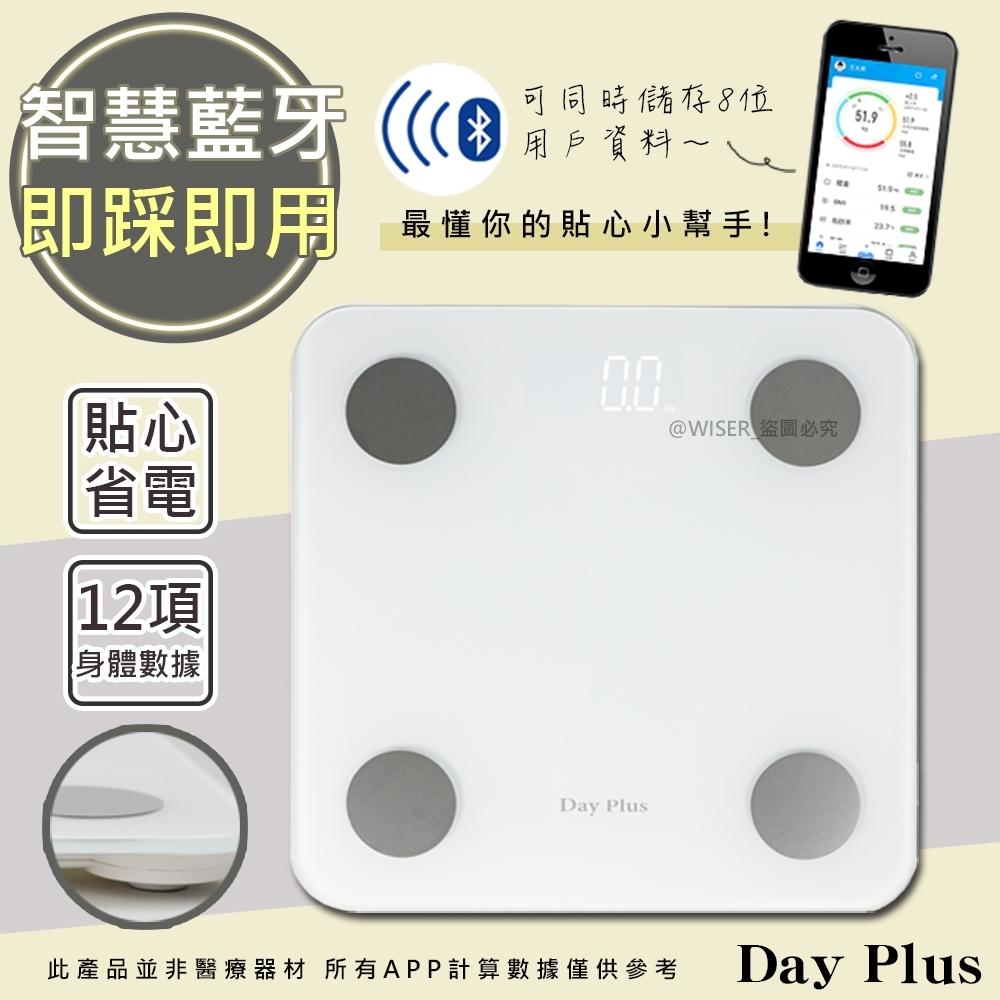 日本DayPlus 健康管家藍牙體重計/健康秤(HF-G2036B)12項健康管理數據(APP)
