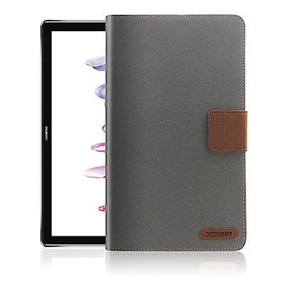 XM HUAWEI MediaPad M5 10.8吋 微笑休閒風支架皮套