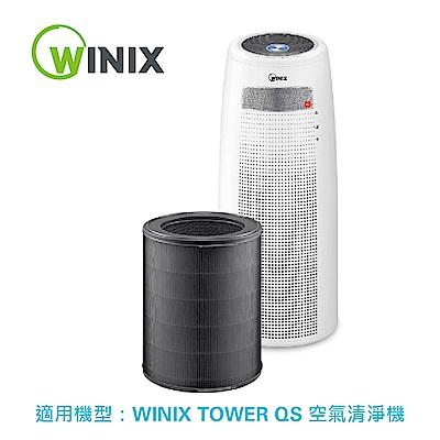 WINIX 空氣清淨機 TOWER QS專用濾網(GN)