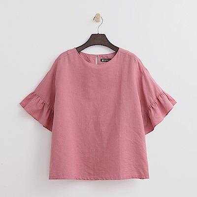 Hang Ten - 女裝 - 甜美荷葉袖條紋上衣-粉色