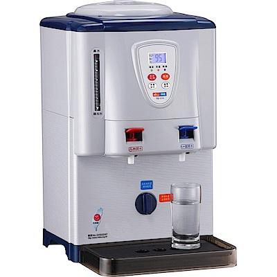 東龍6.7L溫度顯示溫熱開飲機 TE-1111