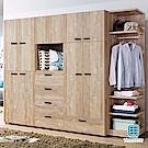 漢妮Hampton格拉茲系列8.5尺系統式衣櫥-257x59x202cm