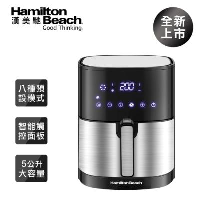 美國 Hamilton Beach 漢美馳 觸控式液晶氣炸鍋