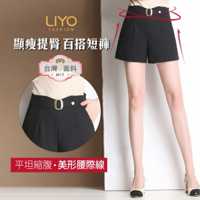 褲子-LIYO理優-新潮清涼顯瘦提臀短褲