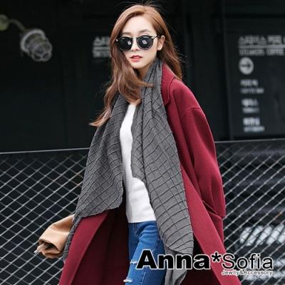 【2件450】AnnaSofia 清新立體方摺 拷克邊圍巾披肩(深灰色)