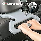 日本【BONFORM】後座置物安全扶手 B5955-10