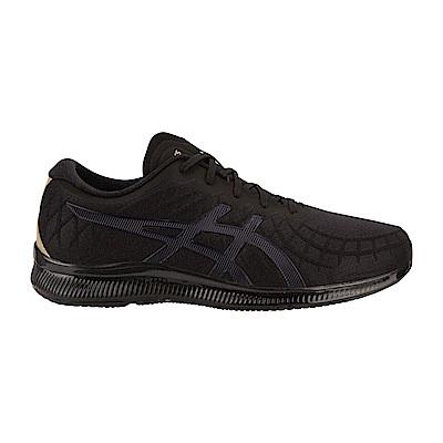 ASICS Gel-Quantum Infinity男運動鞋1021A056