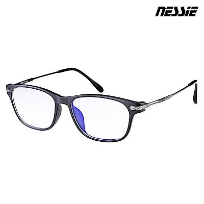 【Nessie尼斯眼鏡】抗藍光眼鏡-經典系列-精緻霧黑