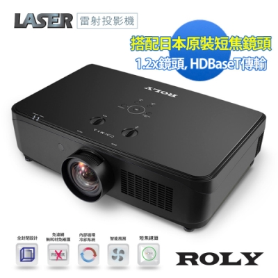 ROLY RL-6000UT WUXGA 6000流明 雷射短焦液晶投影機