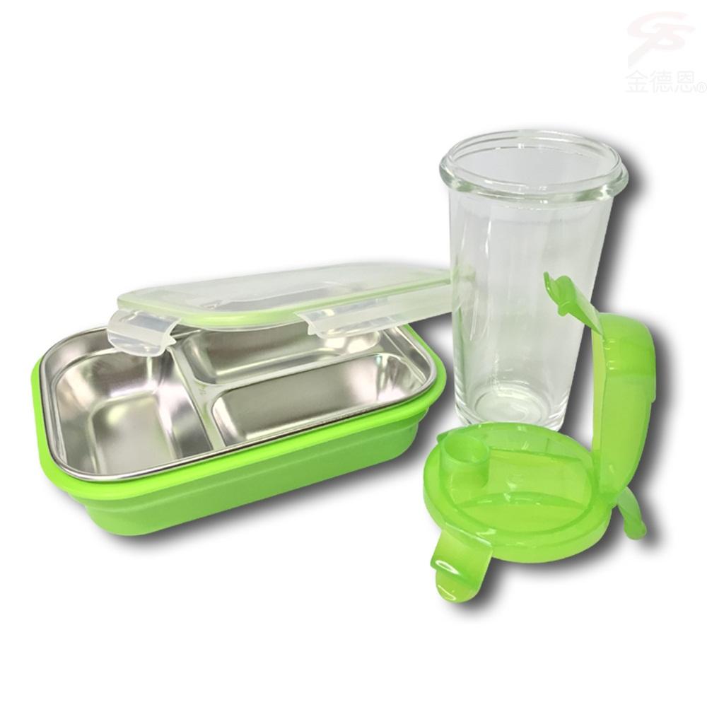 金德恩 台灣製造 不鏽鋼玻璃旅行禮盒組(冰涼杯1個+分隔便當盒1個)