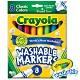 【美國crayola 繪兒樂】可水洗8色粗頭彩色筆-經典色 product thumbnail 2