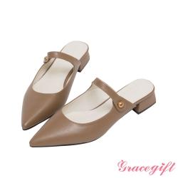 Grace gift-尖頭金屬釦低跟穆勒鞋 淺咖