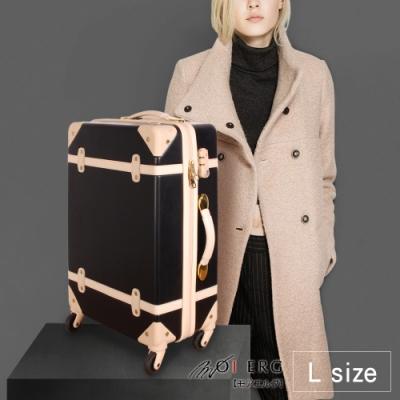 MOIERG_Traveler下一站,海角天涯ABS YKK trunk (L-22吋) Black