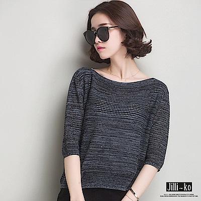 Jilli-ko 夏季條紋薄款鏤空針織衫- 黑