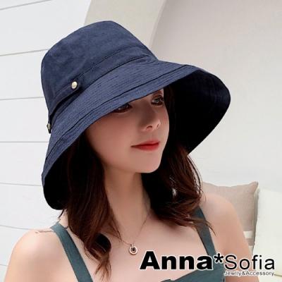 【滿額再75折】AnnaSofia 側條飾雙鈕扣 超寬簷遮陽防曬漁夫帽盆帽(深藍系)