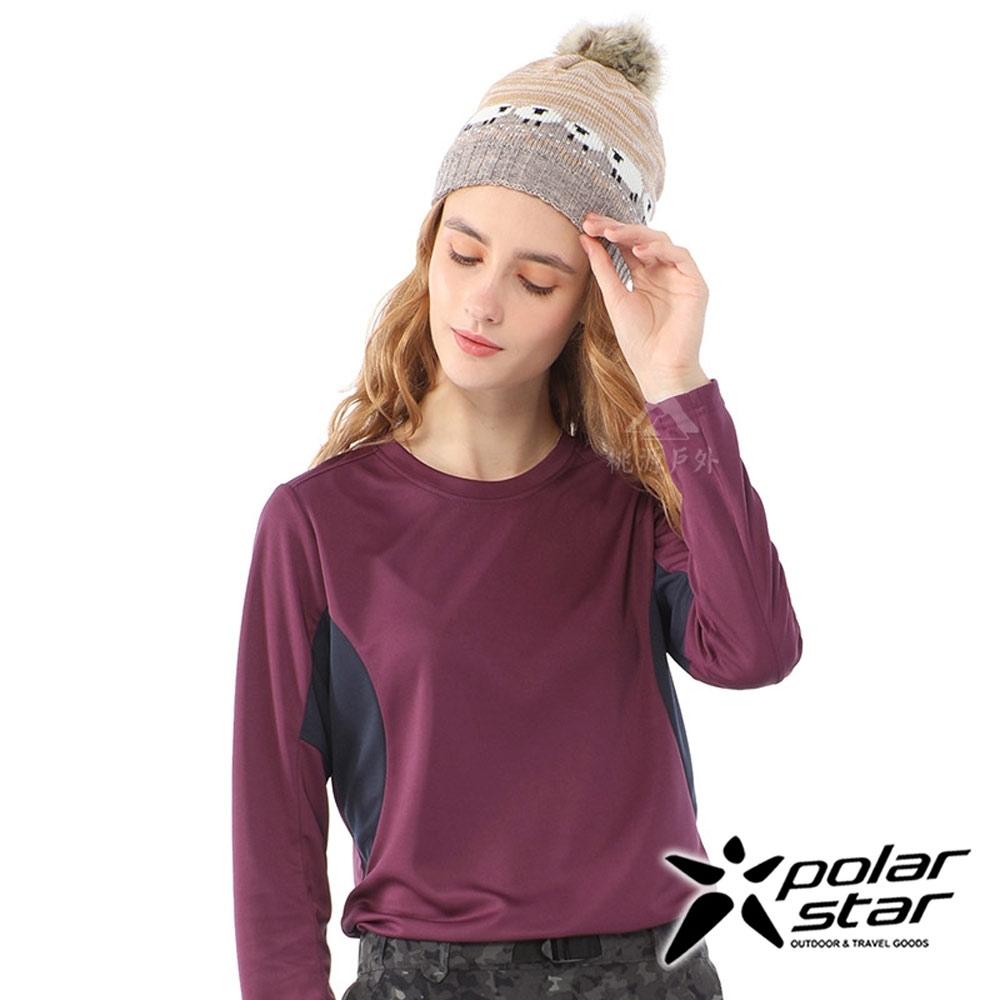 【PolarStar】女 吸排圓領剪接長袖衣『葡萄紫』P20256