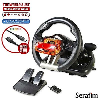[時時樂限定] Serafim R1+ 賽車方向盤+踏板