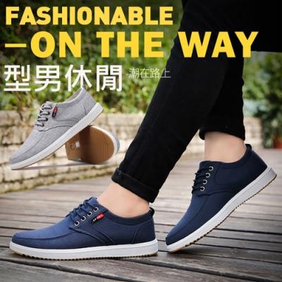 LN 韓系型男休閒帆布鞋-3色