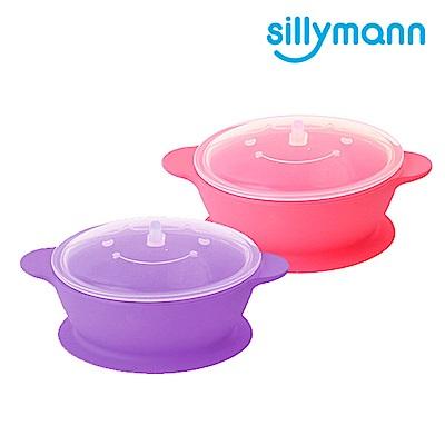 韓國sillymann-100%鉑金矽膠防滑點心食物儲存碗-150ml(顏色任選)