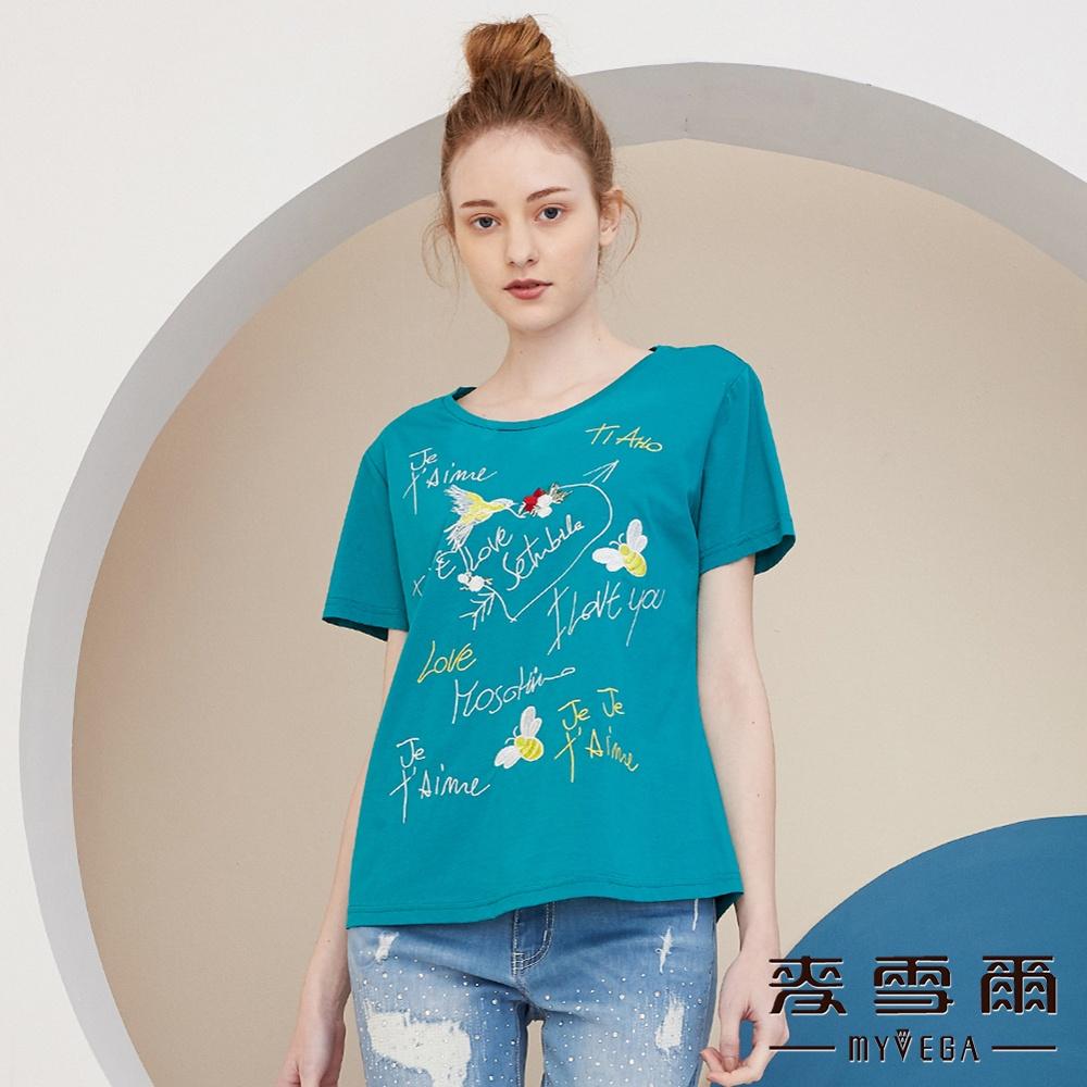【麥雪爾】純棉浪漫愛意刺繡塗鴉素色上衣-青