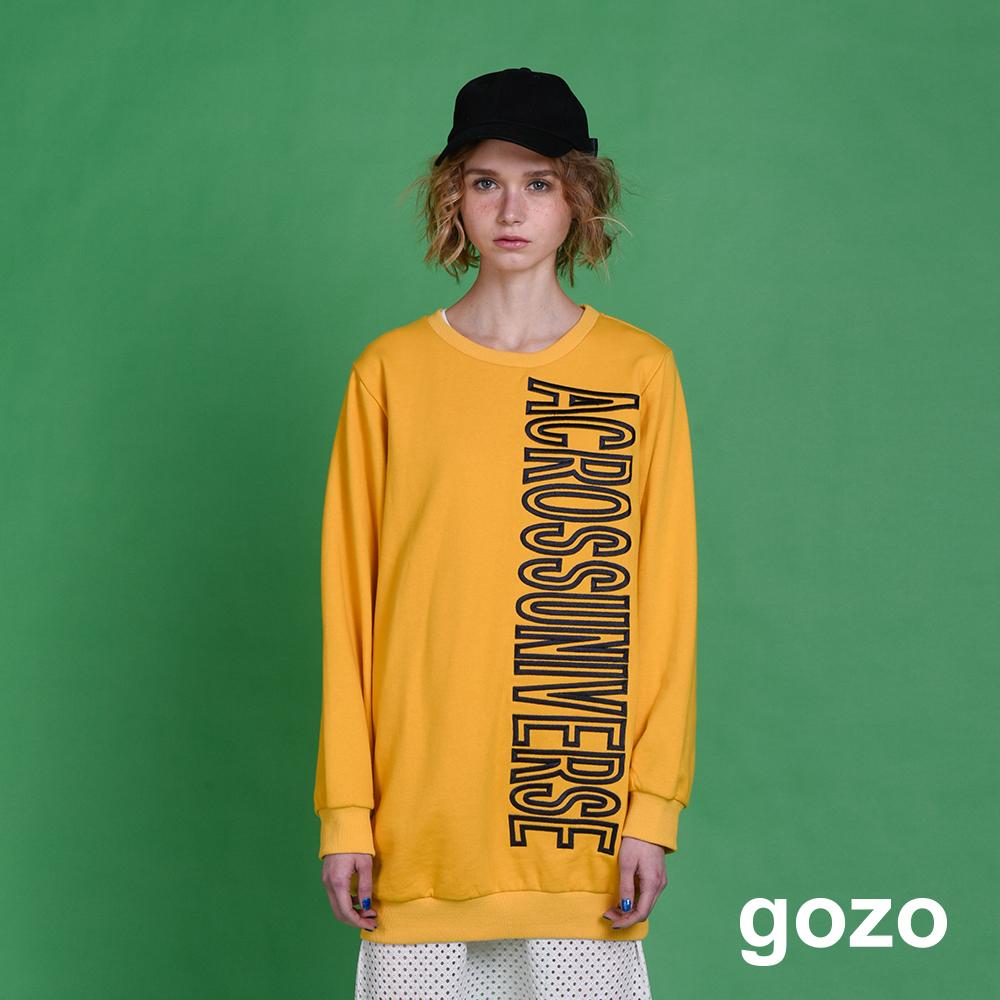 gozo 率性字母刺繡棉質洋裝(二色)