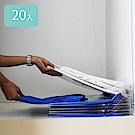 【家適帝】聰明衣物收納分層隔板(20入)