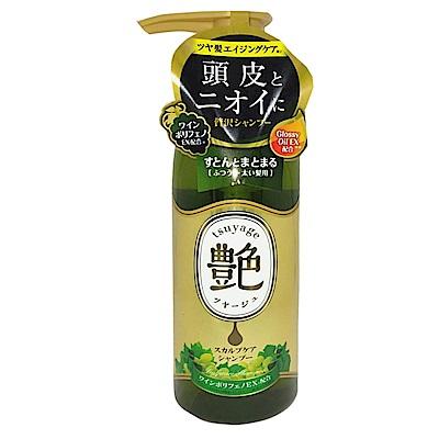 日本Graphico 頭皮修護艷髮洗髮精-白葡萄香氛味(細髮專用)400ml