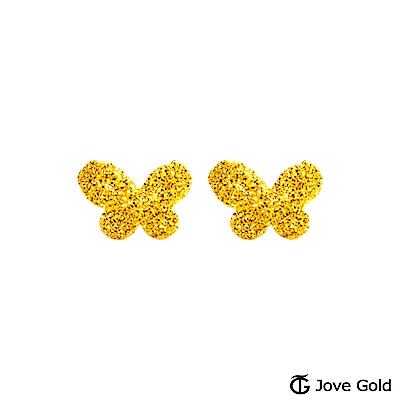 Jove gold 花園蝶舞黃金耳環