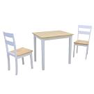 Boden-西恩2.7尺白色實木餐桌椅組合(一桌二椅)-80x60x75cm