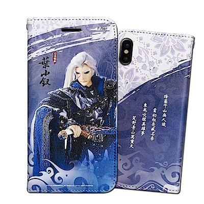 霹靂授權正版 iPhone Xs / X 5.8吋 布袋戲彩繪磁力皮套(葉小釵)