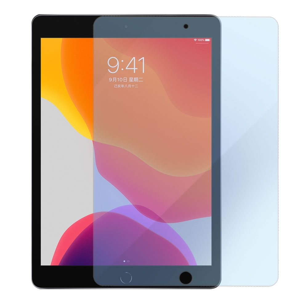 Metal-Slim Apple iPad 10.2(2019) 抗藍光9H鋼化玻璃保護貼