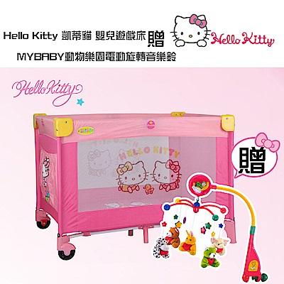 Hello Kitty 凱蒂貓 嬰兒遊戲床贈MYBABY動物樂園電動旋轉音樂鈴