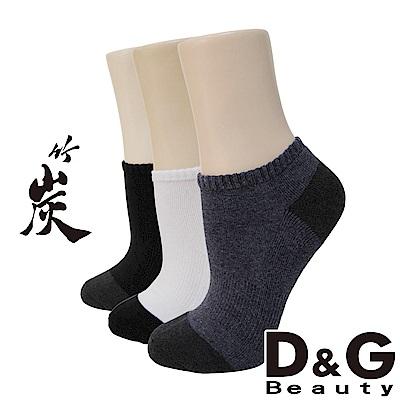 D&G竹炭休閒毛巾底女船襪-10雙組(D329)-台灣製造