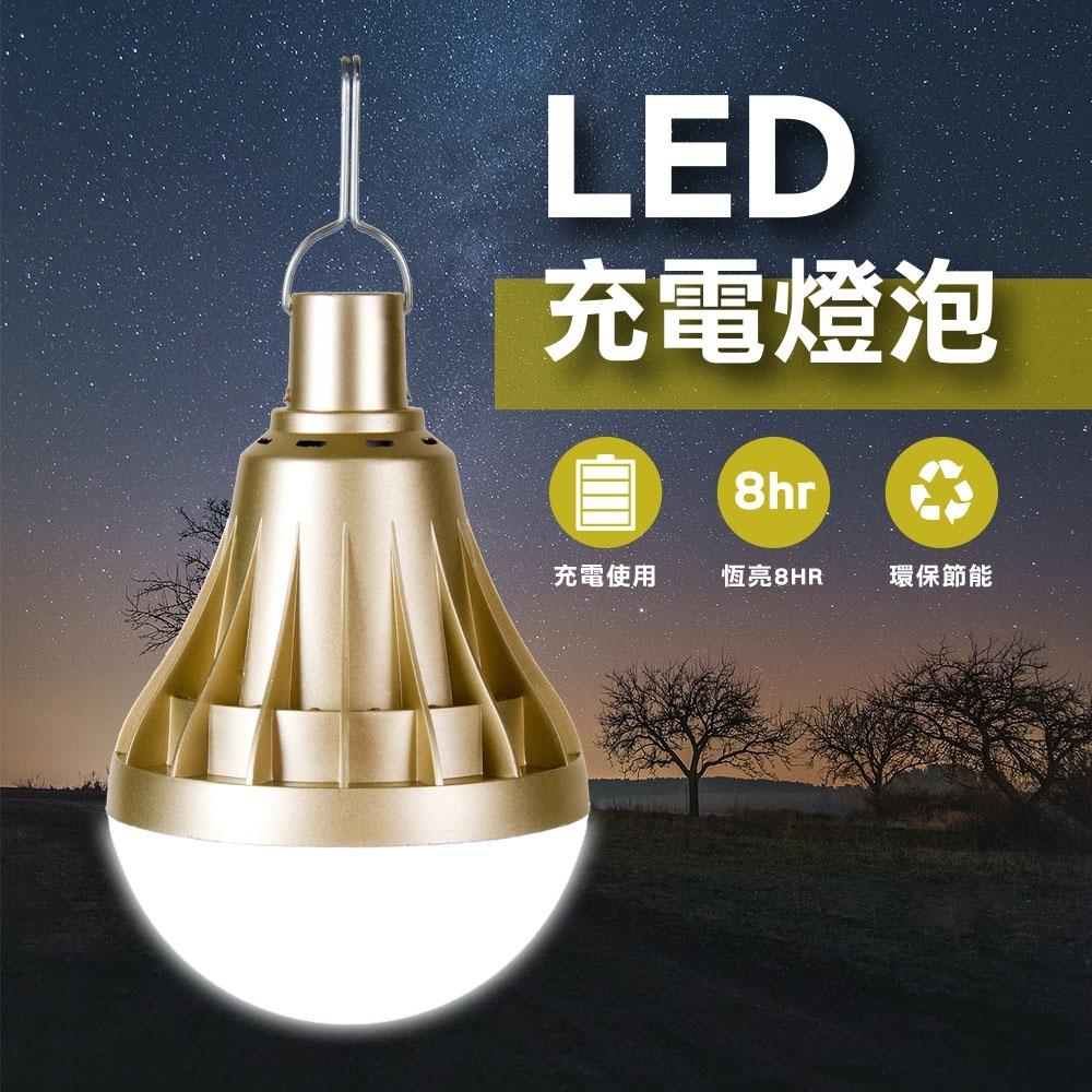 USB充電節能環保LED照明燈泡.戶外登山露營野炊行動吊掛夜市擺攤應急LED燈泡110W