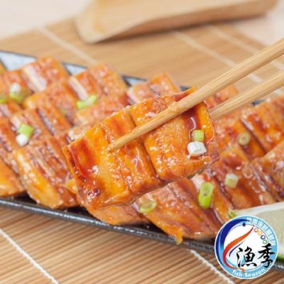 【漁季水產】日式蒲燒鰻2包組(150g±10%/包)