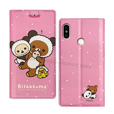 日本授權正版 拉拉熊 紅米Note 5 金沙彩繪磁力皮套(熊貓粉)