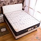 思夢樂-海藻纖維平三線雙人加大6尺獨立筒床墊
