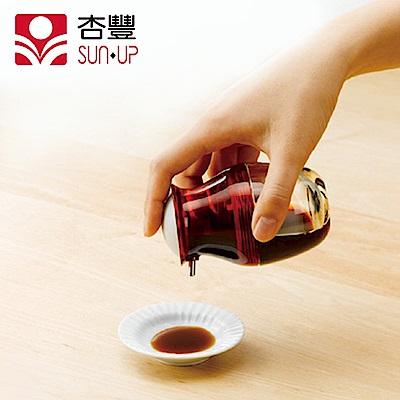杏豐 定量醬油瓶70ml