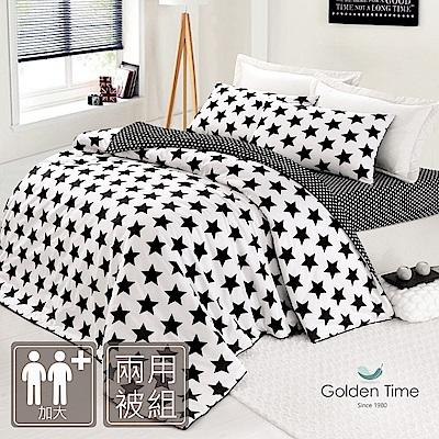 GLDEN-TIME-酷黑星光-100%純棉200織紗兩用被床包組(加大)