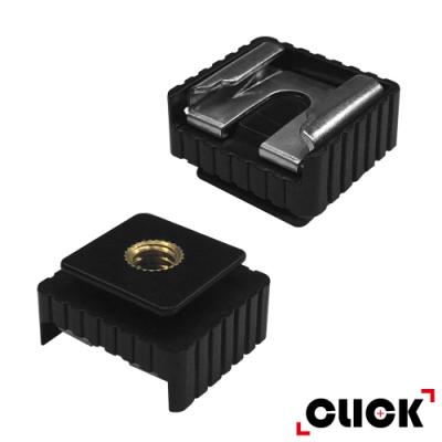 CLICK柯雷卡 LED閃光燈/補光燈 熱靴金屬螺絲孔底座 2入
