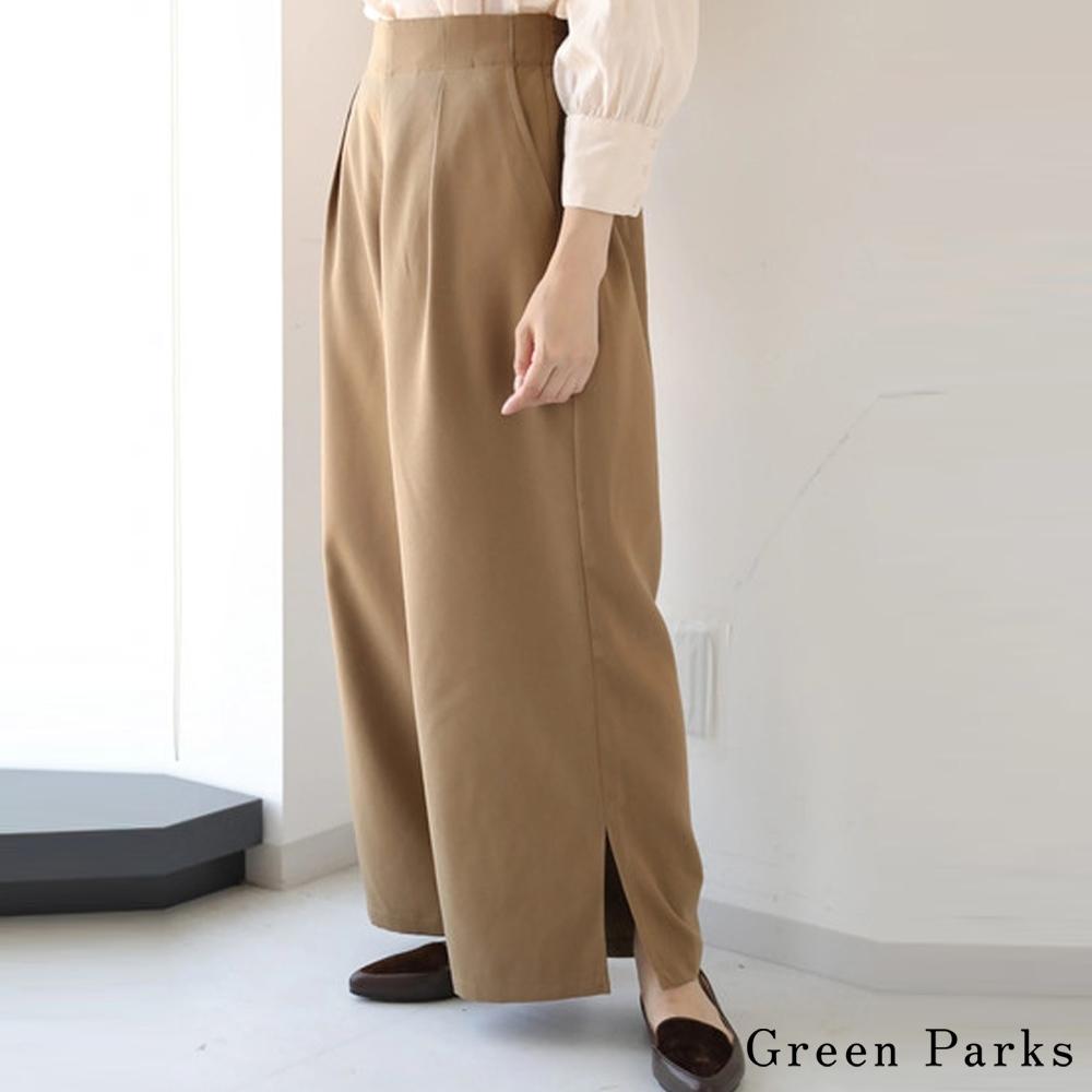 Green Parks 俐落剪裁褲管開衩寬褲