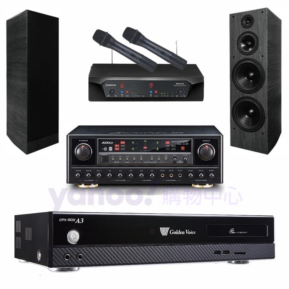金嗓 CPX-900 A3+AL-589+CHIAYO NDR-2620+A-1090(伴唱機4TB+卡拉OK套組)