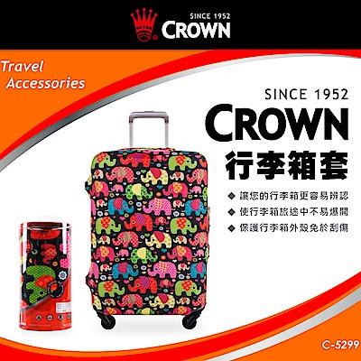 CROWN 皇冠 行李箱保護套 24吋 兩色